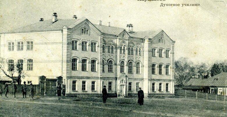 Залог будущего Кирилло-Белозерского монастыря он видел в молитвах её основателя